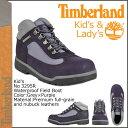 timberland フィールドブーツ 通販