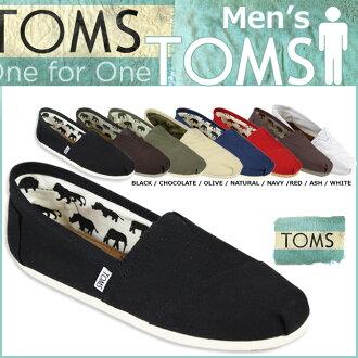 TOMS SHOES Toms shoes mens slip-on 001001A Canvas Men's Classics cotton 2013 new Toms Toms shoes