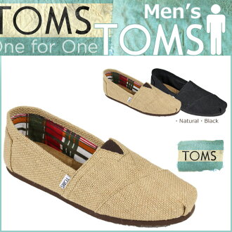 TOMS SHOES Toms shoes mens slip-on 001004A Burlap Men's Classics cotton linen 2013 new Toms Toms shoes