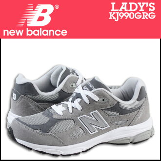 New balance new balance KJ990GRG kids women's sneakers M wise suede / mesh suede gray