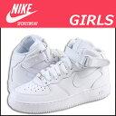 Nike-314195-113-a