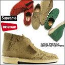 ポイント2倍 送料無料 クラークス オリジナルズ×シュプリーム Clarks ORIGINALS×Supreme デザートブーツ [ 3カラー ] Desert Boots スエード メンズ Supreme×Nike スウェード [ 正規 ]【□】【ホワイトデー】【MFS0301】02P01Mar15