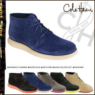 Cole Haan Cole Haan ルナグランド chukka boots C11185 C11186 C11187 LUNARGRAND CHUKKA suede men's suede