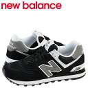 Nb-m574skw-a