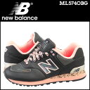Nb-ml574obg-a