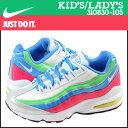Nike-310830-105-a