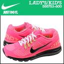 Nike-555753-600-a