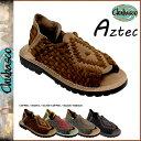 Cbsc-120428-aztec-a