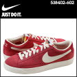 [SOLD OUT]送料無料 ナイキ NIKE BLAZER LOW VNTG スニーカー ブレイザー ロー ヴィンテージ メンズ スエード ブレザー レッド 538402-602 [ 正規 あす楽 ]【□】