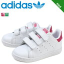 adidas アディダス スタンスミス ベルクロ キッズ スニーカー ベビー STAN SMITH CF I B32704 M20609 靴 ホワイト [2/1...