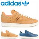 adidas スタンスミス アディダス originals スニーカー STAN SMITH HORWEEN メンズ BB0040 BB0041 靴 オリジナルス [4/7 新入荷][174]