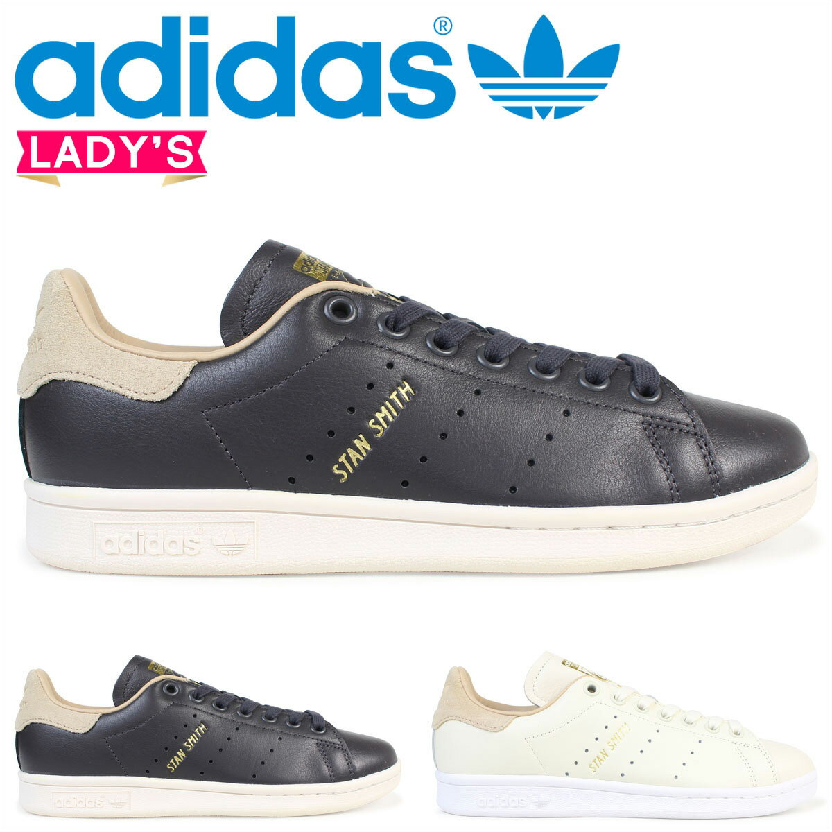 adidas スタンスミス レディース アディダス Originals スニーカー STAN SMITH W BB5164 BB5165 靴 オリジナルス