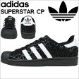 アディダス オリジナルス adidas Originals スーパースター スニーカー SUPERSTAR CP F37610 メンズ 靴 ブラック あす楽
