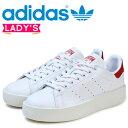 adidas Originals スタンスミス レディース ...