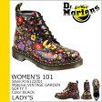 [SOLD OUT]送料無料 ドクターマーチン Dr.Martens レディース 101 6ホール ブーツ WOMEN'S 101 6 EYE BOOT レザー レースアップブーツ R16122001 ブラック [ 正規 あす楽 ]