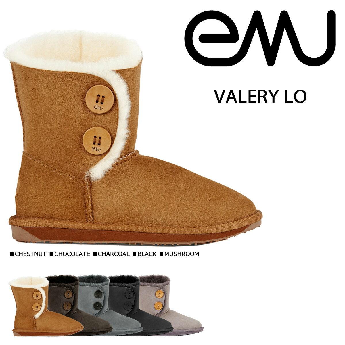 エミュー emu バレリー ロー ムートンブーツ VALERY LO W10541 レディース 【決算セール】