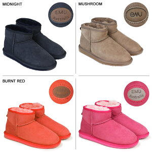 emuエミュー楽天最安値送料無料正規通販靴ブーツシューズスニーカームートンブーツクラッシックミニモカシンダコタベイリーボタンメンズ