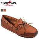 MINNETONKA �ߥͥȥ� ��� �⥫���� �ࡼ���ϥ��� ������������� MOOSEHIDE WEEKEND MOC MENS