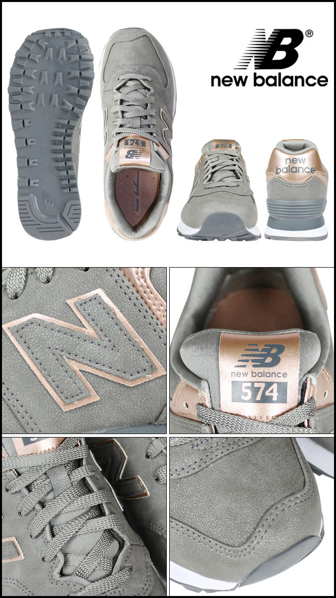 574 nb Silver