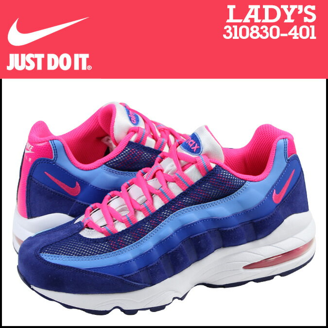 pink and blue air max 95