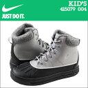 NIKE ナイキ スニーカー ブーツ キッズ WOODSIDE BOOT PS 415079-004 靴 グレー 【9000足】