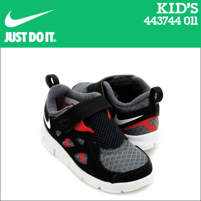 Point up to 25 x Nike NIKE sneakers baby kids FREE RUN 2.0 TD 443744-011 shoes grey
