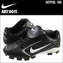 Nike-307011-011-a