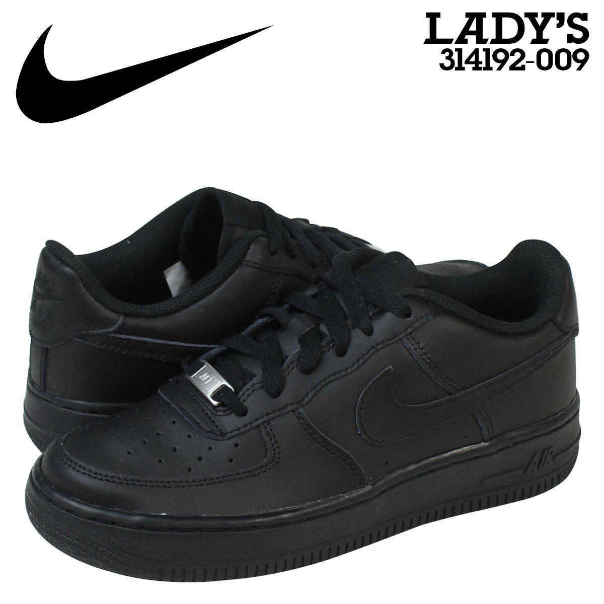 womens black air force ones