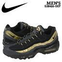 Nike-538416-007-a