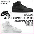 ナイキ NIKE エアフォース スニーカー AIR FORCE 1 MID エア フォース 1 ミッド 315123-001 315123-111 メンズ レディース 靴 ブラック ホワイト