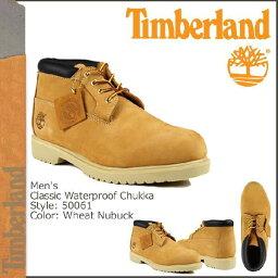 Timberland ティンバーランド ウォータープルーフ チャッカブーツ Waterproof Chukka Boot 50061 ウィート メンズ [8/10 追加入荷][178]