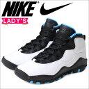 Nike-310806-106-a