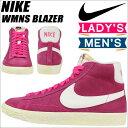NIKE ナイキ ブレザー ブレーザー スニーカー レディース WMNS BLAZER MID SUEDE VNTG 518171-605 メンズ 靴 ピンク