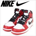 Nike-768862-601-a