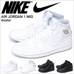 NIKE ナイキ エアジョーダン スニーカー AIR JORDAN 1 MID エア ジョーダン 1 ミッド メンズ 靴 ブラック ホワイト[4/19 追加入荷][174]
