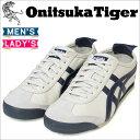 Onitsuka Tiger MEXICO 66 オニツカタイガー メキシコ メンズ レディース スニーカー asics アシックス THL202-1659 DL408 1659 靴 バーチ [8/12 追加入荷] [178]