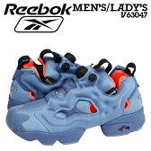 リーボック Reebok インスタ ポンプフューリー スニーカー INSTAPUMP FURY TECH V63047 メンズ レディース 靴 ブルー あす楽