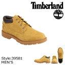 Tim-39581-a