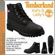 ティンバーランド Timberland 6INCH 6インチ ブーツ レディース JUNIOR 6-INCH PREMIUM BOOT 6597R 防水 あす楽