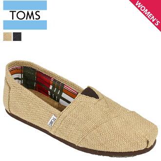 Point 2 x TOMS SHOES Toms shoes mens slip-on BURLAP MEN's CLASSICS burlap classic cotton linen Toms Toms shoes new 001004 A 2 color [regular] P06Dec14