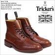 トリッカーズ Tricker's カントリーブーツ MALTON M2508 M5634 5ワイズ メンズ [11/22 再入荷]