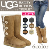 アグ UGG ブーツ ムートンブーツ ベイリーボタン トリプレット 2 レディース 1873 1016227 WOMENS BAILEY BUTTON TRIPLET II 正規品