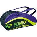 Yy-bag1612r-537