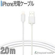 iPhoneXS XSMAX 8 7 6 5 7Plus アイフォーン 充電ケーブル データ転送 急速充電 高耐久 断線防止 USBケーブル 充電器 2m