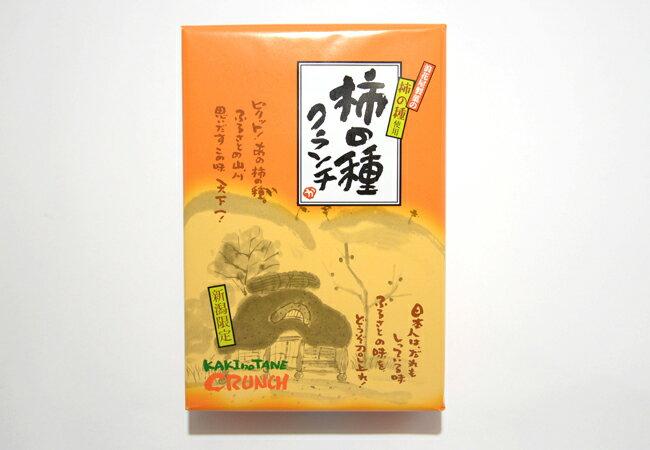 元祖浪花屋の柿の種使用 柿の種クランチ 16個