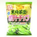 黒崎茶豆ポテトチップ (120g) 【新潟 米菓 お土産 おつまみ】