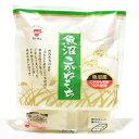 サトウの切り餅 新潟県産特別栽培米こがねもち【400g(5袋入)】
