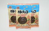 【期間限定】かわり種! 元祖浪花屋柿チョコ(80g×3袋)【新潟 米菓 柿の種 チョコレート】