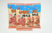 【期間限定】かわり種!元祖浪花屋いちご柿チョコ(70g×3袋)【新潟 米菓 柿の種 チョコレート いちご】