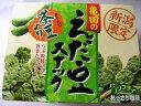 亀田のえだ豆スナック(あっさり塩味)【新潟_米菓】